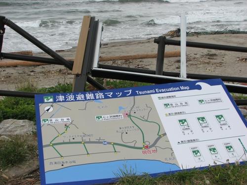 shobuta-beach03.JPG