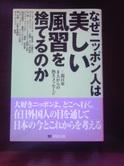 bifuu.JPG