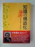 chishiki.JPG